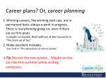 career plans or career planning