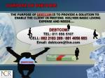 purpose of debtcom