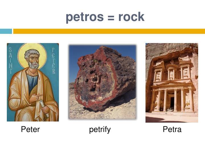 P etros rock