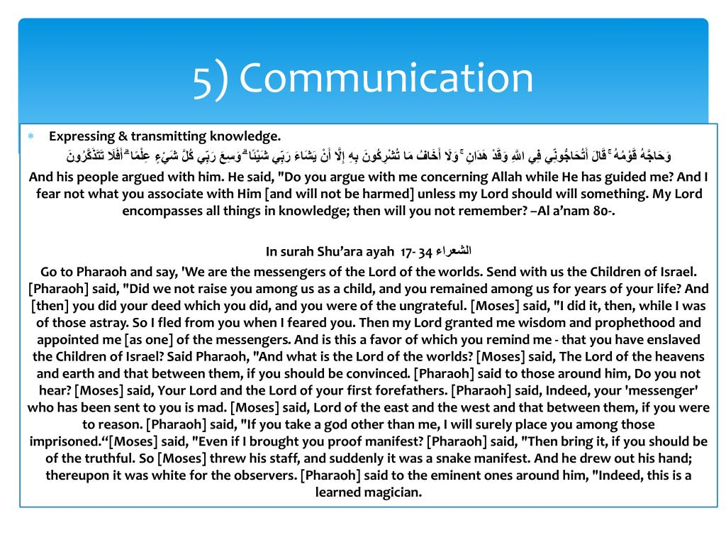 PPT - Thinking skills & Intellectual development in the Quran Anwar
