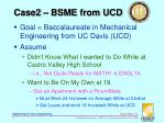 case2 bsme from ucd