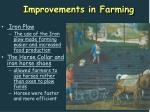 improvements in farming