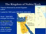 the kingdom of nubia kush