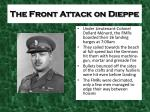 the front attack on dieppe4