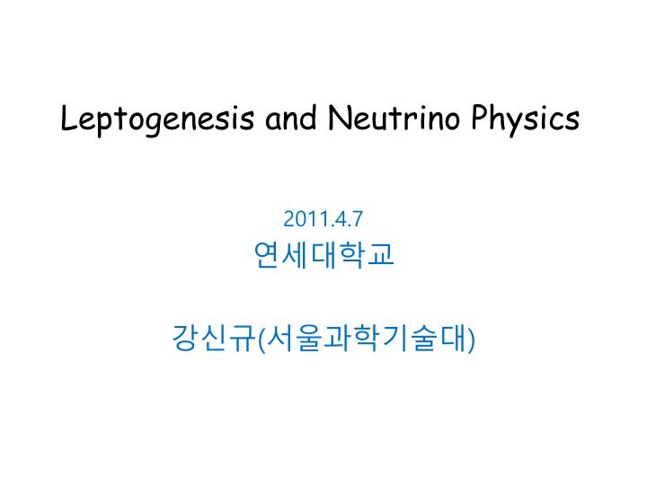 leptogenesis and neutrino physics