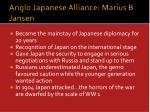 anglo japanese alliance marius b jansen