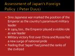 assessment of japan s foreign policy peter duus