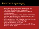 manchuria 1900 1905
