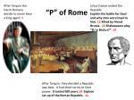 p of rome