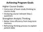 achieving program goals