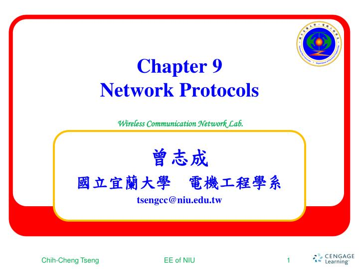 chapter 9 network protocols n.