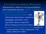 cover distractor defense mechanism