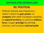motives for imperialism1