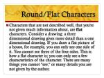 round flat characters1