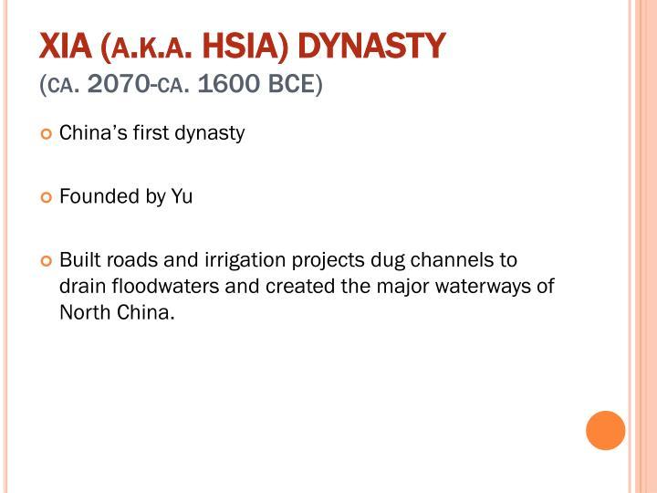 XIA (a.k.a. HSIA) DYNASTY