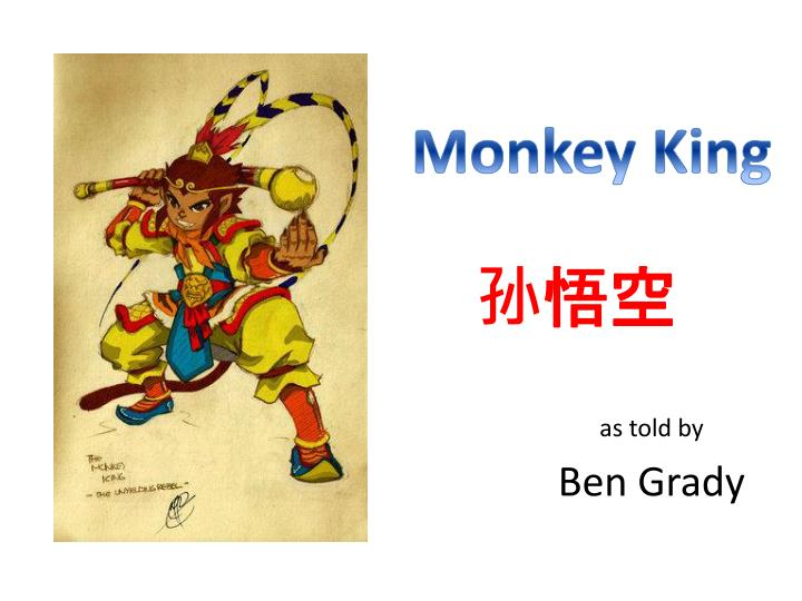 monkey journey to the west essay