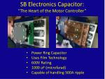 sb electronics capacitor the heart of the motor controller