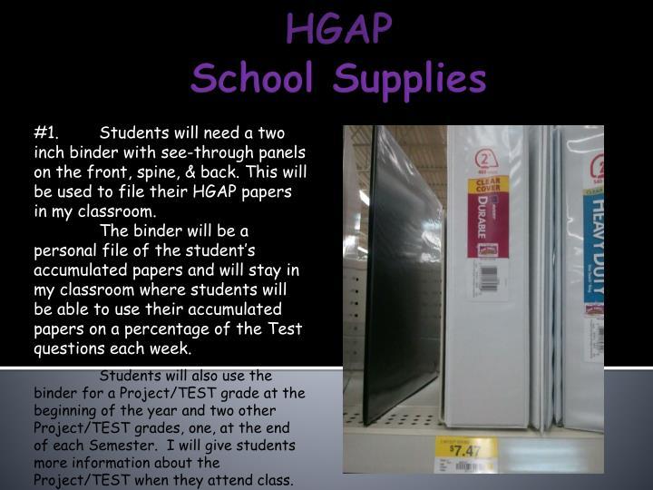 Hgap school supplies1
