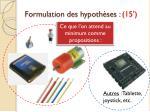 formulation des hypoth ses 15