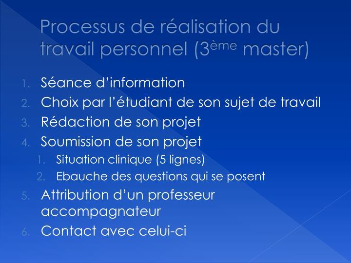 Processus de réalisation du travail personnel (3