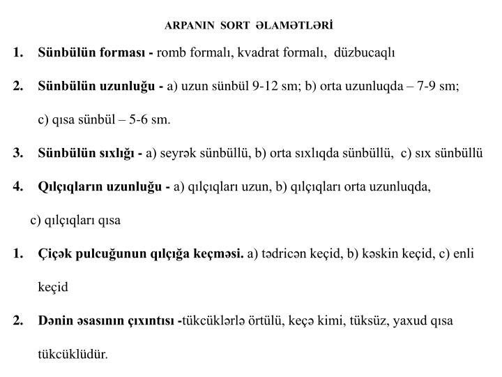 ARPANIN  SORT  ƏLAMƏTLƏRİ
