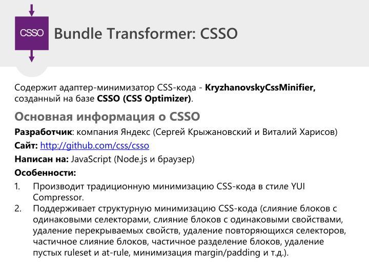 Bundle Transformer: CSSO