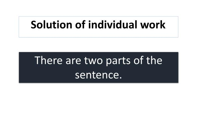 Solution of individual work