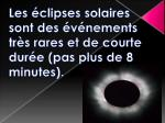les clipses solaires sont des v nements tr s rares et de courte dur e pas plus de 8 minutes