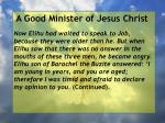 a good minister of jesus christ54