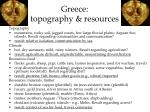 greece topography resources1