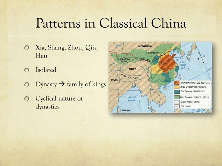 a history of the han civilization in china The chinese people consider the han dynasty to be one of the greatest periods in the entire history of china as a result, the members of the ethnic majority of chinese people to this day still call themselves people of han, in honor of the liu family and the dynasty they created.