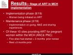results stage of art in mch implementation