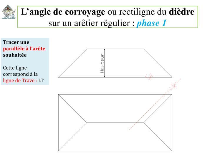 L angle de corroyage ou rectiligne du di dre sur un ar tier r gulier phase 1