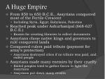 a huge empire
