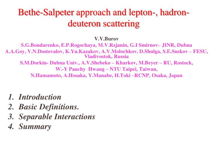 bethe salpeter approach and lepton hadron deuteron scattering n.