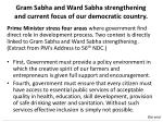 gram sabha and ward sabha strengthening and current focus of our democratic country