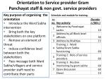 orientation to service provider gram panchayat staff non govt service providers