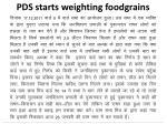 pds starts weighting foodgrains