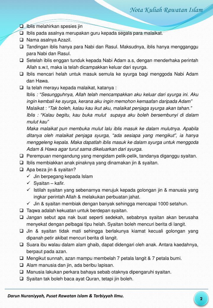 Nota kuliah rawatan islam1