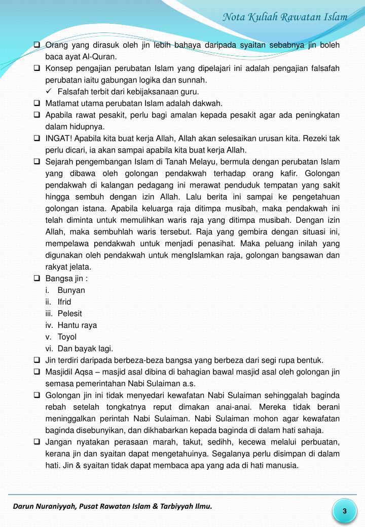 Nota kuliah rawatan islam2