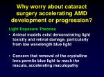 why worry about cataract surgery accelerating amd development or progression