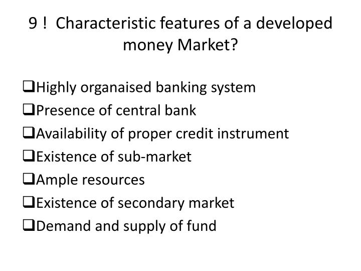 features of money