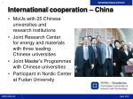 international cooperation china