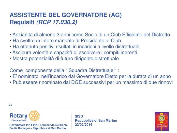 ASSISTENTE DEL GOVERNATORE (AG)