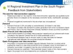 iv regional investment plan in the south region feedback from stakeholders1