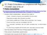 vi 1 public consultation on compliance with regulation 715 2009 state of the art6