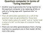 quantum computer in terms of turing machine