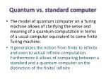 quantum vs standard computer