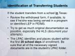 identification of transferring students