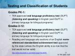 testing and classification of students